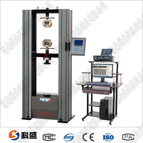 WDW-100B微机控制电子万能试验机