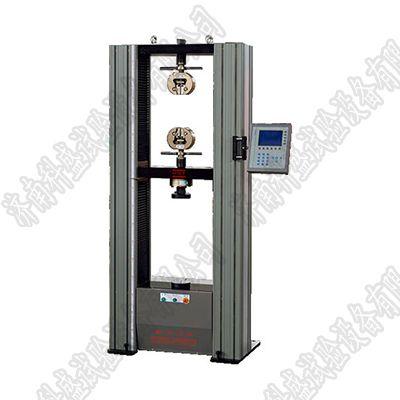 WDS-100B数显电子万能试验机