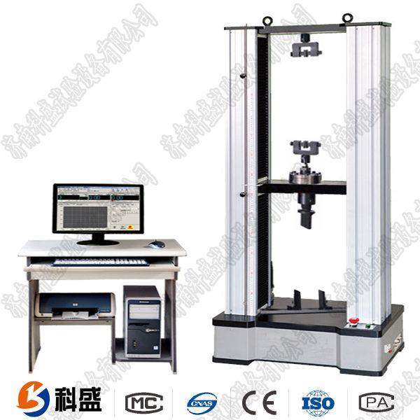 50KN微机控制人造板试验机