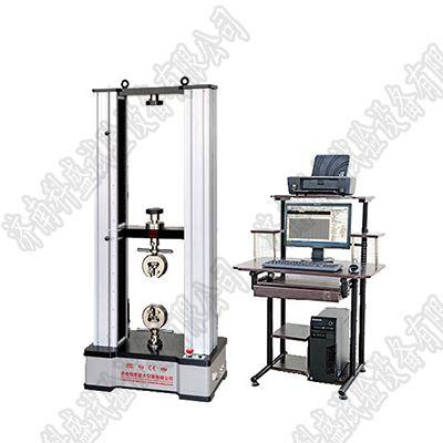 10KN微机控制电子万能试验机
