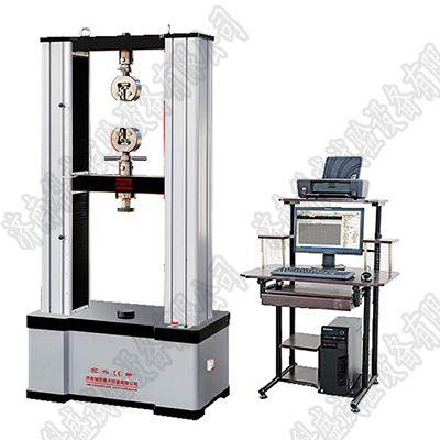 珠海铝合金材料拉伸试验机