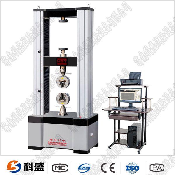 兴化市塑料管材管件抗拉强度试验机