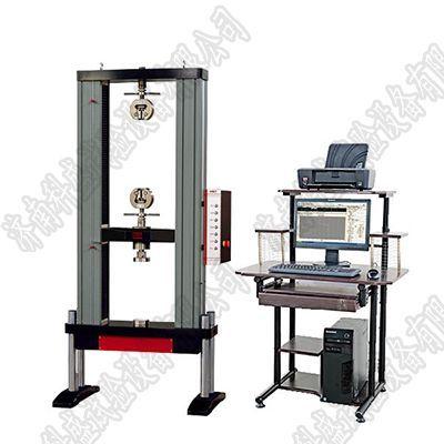 WDW-50G微机控制电子万能试验机