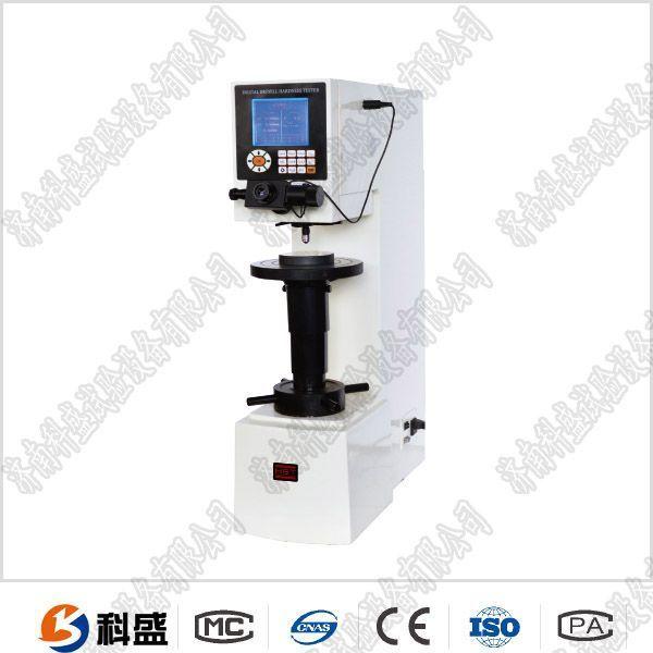 疲劳试验机的组成以及在日常使用中的基本管理